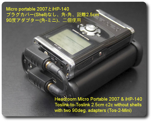 Headroom Micro Portable 2007 and iHP-140 Toslink to Toslink 2.5cm without shells and two 90deg adapters