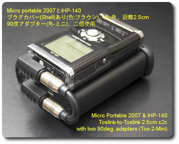 Headroom Micro Portable 2007 and iHP-140 Toslink to Toslink 2.5cm with shells and two 90deg adapters